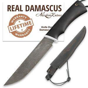 Fixed Blade Hunting Knife Damascus Steel Hornbeam Hand OVOD w/ Leather Sheath
