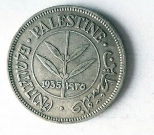 1935 PALESTINE 50 MILS - RARE DATE - Hard to Find Silver Coin - Lot #A1