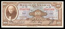 El Banco de Mexico 100 Pesos 20.08.1958 Serie HQ. P-55g XF