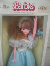 Ma Ba La Ballerina Barbie 1987 RARE - NIB