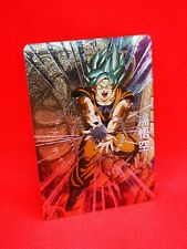 DRAGON BALL Z GT HEROES GOKU CUSTOM FAN CARD PRISM HOLO PIXEL CARTE NEUF MINT