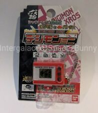 2010 Bandai Digimon Mini Xros Red Game Digivice Carded MOC
