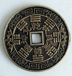 Lucky Chinese Coin - For Wealth Protection & Good Luck Feng Shui
