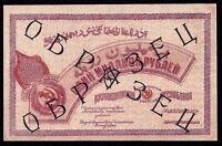 RUSSIA AZERBAIJAN 1,000,000 RUBLE 1922 SPECIMEN (S-719c)   UNC