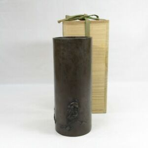 D1156 Japanese old copper ware flower vase with very tasteful work with foo dogs