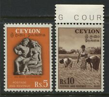 Ceylon KGVI 1954 5 and 10 rupees unmounted mint NH