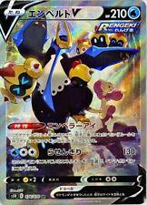Pokemon Gioco Carte Empoleon V (Sa) Sr 074/070 S5R Menta Giapponese
