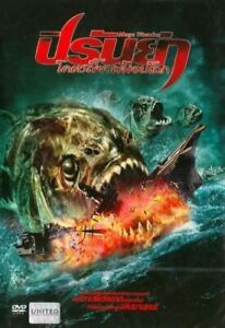 Mega Piranha (2010) DVD R0 - Paul Logan, Tiffany, Fantasy Horror B-movie