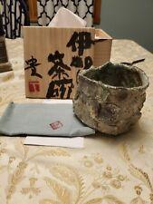 Tanimoto Takashi Japanese Iga Chawan Bowl Pottery Ceramics