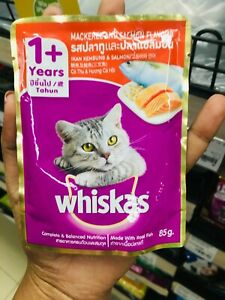 Wihskas Cat Wet Food Pouch 1+ year Cat Mackerel and Salmon fish Flavor 85g