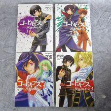CODE GEASS Lelouch of Rebelion Manga Comic Set 1-4 MAJIKO Japan Book KD*
