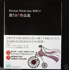 JAPAN Miku Hatsune, Kurousa P Art Book: Kurousa Works feat. Hatsune Miku (W/DVD)