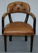 1 OF 4 RRP £2300 BROWN LEATHER HOUSE OF CHESTERFIELD COURT OFFICE DINING CHAIRS