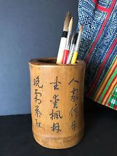 Old Chinese Triangular Shaped Bamboo Brush Pot / Bitong …has been signed.