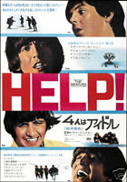 Help The Beatles #1 movie poster print