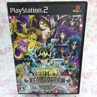 USED PS2 Saint Seiya The Hades Saint Seiya Meiou Hades Juunikyuu J 91490 JAPAN