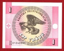 KYRGYZSTAN 1 TYIN 1993 CRISP UNCIRCULATED BANKNOTE