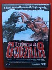 gozilla il ritorno di godzilla dvd nuovo sigillato e fuori catalogo raro 2006