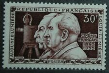 1955 FRANCE TIMBRE Y & T N° 1033 Neuf * * SANS CHARNIERE