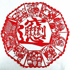 Chinese Folk Art Hand Made Paper Cut - Amass Fortunes AE602