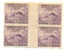 U.S. #752, 3¢ Newburgh Vert. Gutter 4-Blk, No Gum As Issued, VF