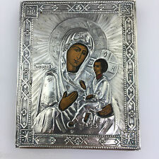 Orthodox icon Tichfinskaya Mother of God silver 84 Russian Vintage Reproduction