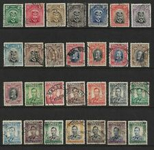 Southern Rhodesia - KGV / KGVI Issues to 5/- *Used*