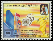 BAHRAIN 456 - United Nations 50th Anniversary (pb22131)