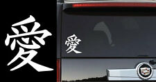 LOVE JAPANESE KANJI SYMBOL VINYL DECAL - TRUCK CAR WINDOW STICKERS CHINESE