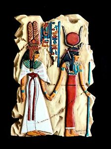 Egyptian rare limited edition wall sculpture by Veldon Simpson