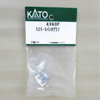 Kato 4360F Pantograph (525-5 Type 500) - N