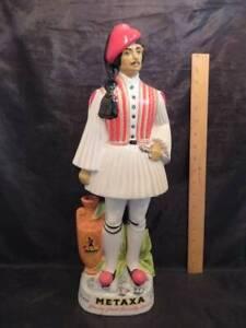 """Metaxa Decanter Standing Man Hand Painted 18"""" Tall"""