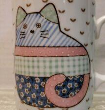 Cat Kitty Mug Cup Pastel Calico Patchwork Sitting Fat Pastel Ceramic 10 oz.Euc