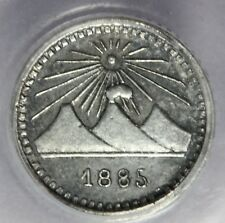 1885 Guatemala 1/4 Real Silver Coin - PCGS AU 58 - KM# 151
