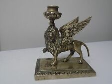 "VICTORIAN "" WINGED LION "" CAST BRASS CHAMBERSTICK."