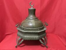 RARE ANTIQUE OTTOMAN BRONZE BRAZIER WITH SEAL TUGHRA - HEATER STOVE FIREPLACE -