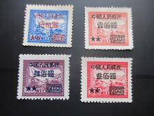 Chine avec surcharge 1950 4 timbres stamp locomotive et coureur postal