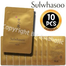 Sulwhasoo Overnight Vitalizing Mask EX 5ml x 10pcs (50ml) Sample Sleeping Mask