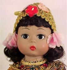 Madame Alexander Thailand Doll #567 1981 Vintage New In Box