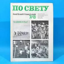 DDR Po swetu 7/8 von 1986 По свету | Russisch Englisch Französisch | Schulbuch
