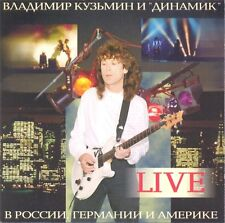 "VLADIMIR KUZMIN И ""ДИНАМИК"" КУЗЬМИН LIVE IN USA GERMANY RUSSIA CD AVA RECORDS"