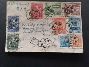 China - PRC -  Postal Cover from Peking to U.S.A. (1949)