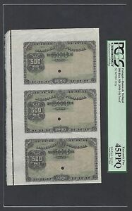 Banco de Portugal Uncut sheet 3 Pieces of 500 Reis ND(1904-10) P105ap Proof XF