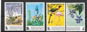 SINGAPORE SG128/31 1970 WORLD FAIR OSAKA MNH