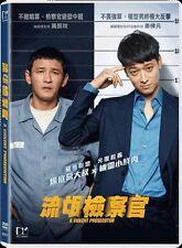 "Hwang Jung Min ""A Violent Prosecutor"" Kang Dong Won Korea 2016 Region 3 DVD"