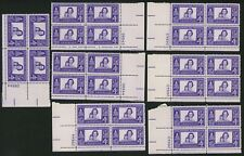 1960 4c US Postage Stamps Scott 1152 The American Woman Lot of 28