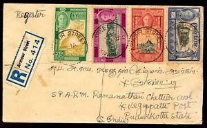 CEYLON 1948 REGISTERED KGV ARMOUR STREET COVER TO S.INDIA.GOOD POSTMARKS.  A113
