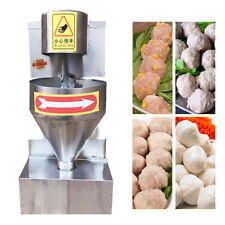 Automatic electric meatball machine commercial meatball machine 4 moulds