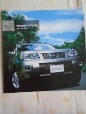 Nissan X Trail range brochure 2011 Arabic & English text