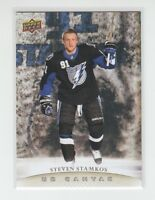 (63999) 2011-12 UPPER DECK CANVAS STEVEN STAMKOS #C76